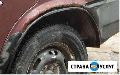 Автоэлектрик Кузовные работы Губкин