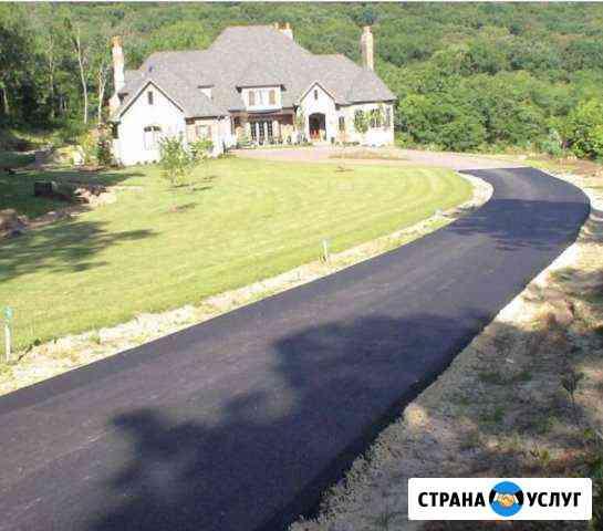 Асфальтирование - ремонт дороги-благоустройство Одинцово