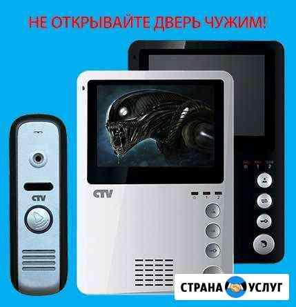 Установка аудио-видео домофонов Омск