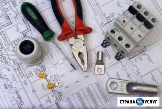 Электромонтаж(электрик) Иркутск