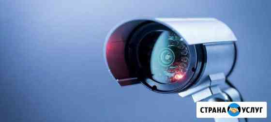 Системы Видеонаблюдения Иркутск