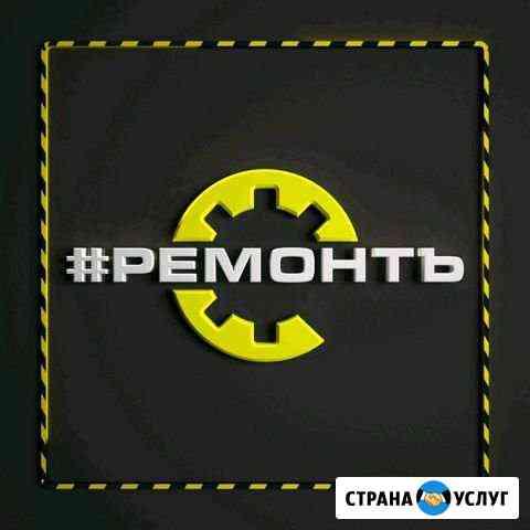 Срочный ремонт iPhone, мобильных телефонов, пк Омск