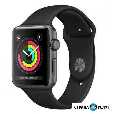 Аренда Apple Watch Омск