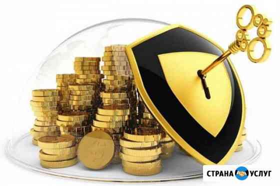 Аутсорсинг экономической безопасности предприятия Иркутск