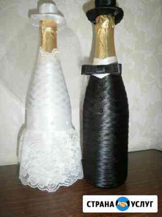 Украшения для шампанского Москаленки