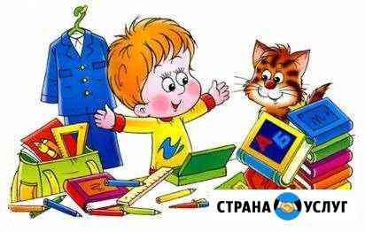 Подготовка к школе,1-4 классы Одинцово