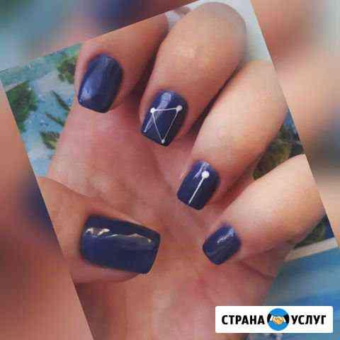 Шеллак Астрахань