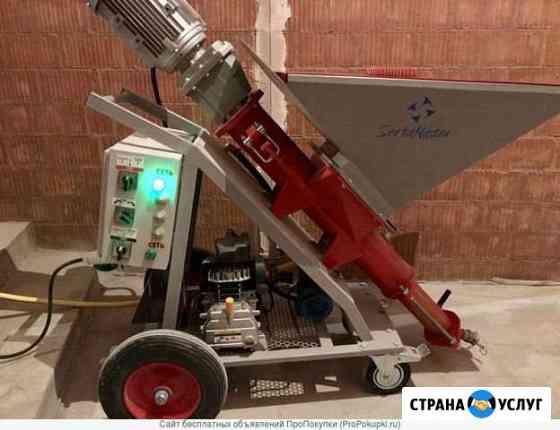Механизированная штукатурка Одинцово