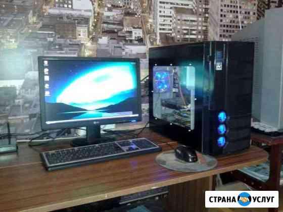 Ремонт ноутбука компьютера Установка офиса програм Омск
