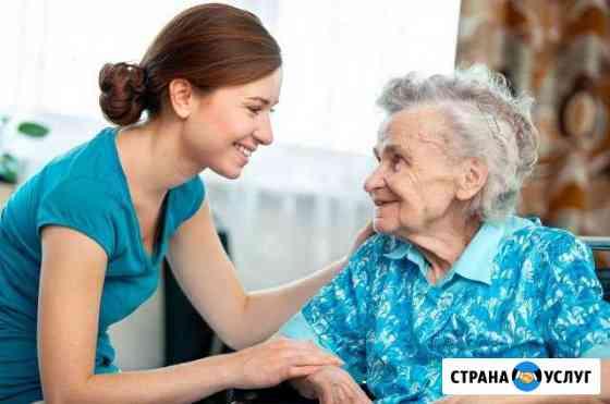 Сиделка на дому, в больнице, с проживанием Астрахань