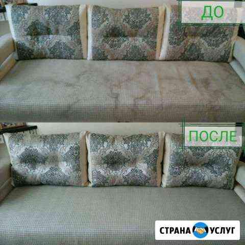Химчистка мягкой мебели (Дмитрий) Омск