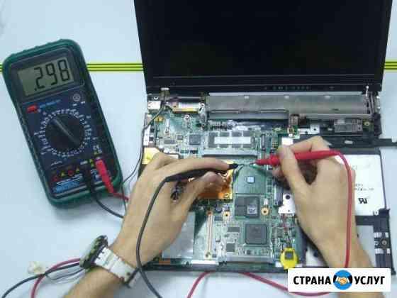 Ремонт ноутбуков,компьютеров,мониторов Астрахань