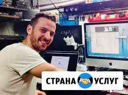 Ремонт ноутбуков и компьютеров Омск