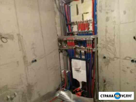 Услуги сантехника и электрика Одинцово