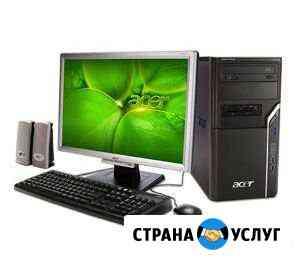 Компьютерная помощь Омск