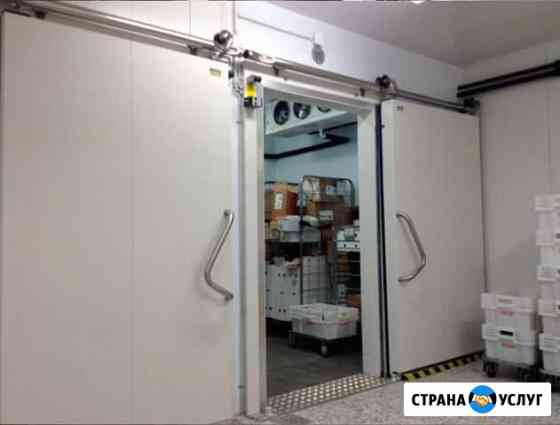 Монтаж холодильных и морозильных камер под ключ Астрахань