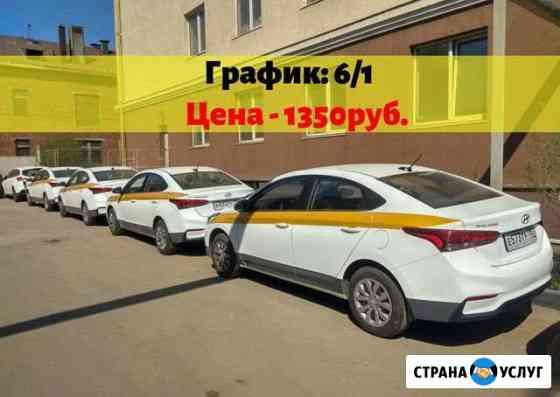 Аренда авто Одинцово