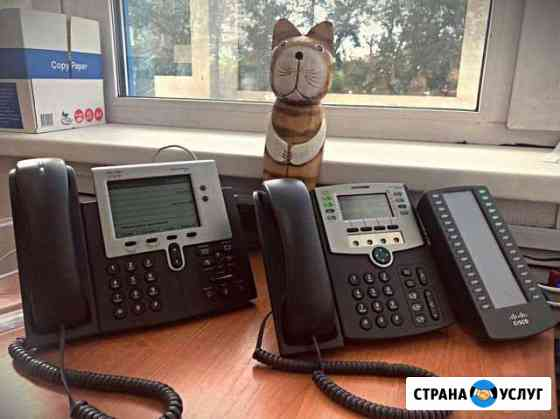 Подключение IP-телефонии и Облачной атс Омск