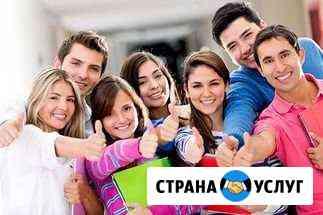 Помощь в оформлении курсовых, дипломных работ Иркутск