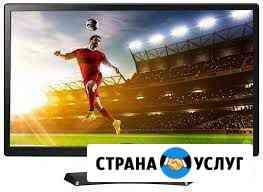 Ремонт телевизоров на дому (все районы города ) Омск