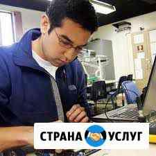 Ремонт и обслуживание компьютеров Омск