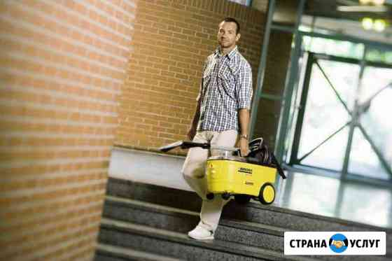 Аренда техники Karcher для уборки и химчистки мягк Омск