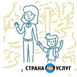 Помощь с ребёнком. Няня на час Астрахань