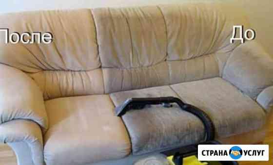 Химчистка мягкой мебели и ковров Омск