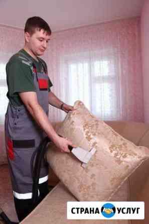 Химчистка ковров и мягкой мебели на дому Омск