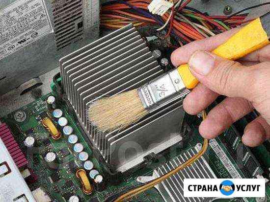 Чистка компьютеров от пыли (работаем с юр. лицами) Омск
