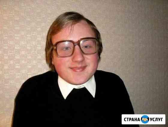 Компьютерный мастер с бесплатным выездом Омск