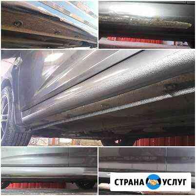 Покраска Полировка Авто Кузовной ремонт Старый Оскол