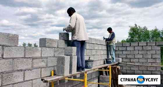 Строительство Фундаментов, Домов, Бань, Заборов Ахтубинск