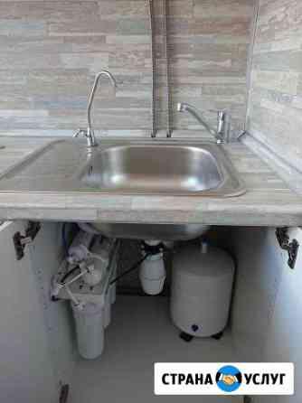 Установка бытовых систем водоочистки в квартире Тула