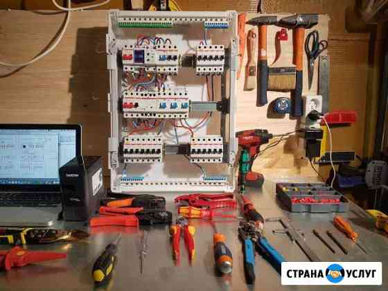 Видеонаблюдение, электрические и слаботочные сети Тюмень