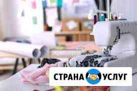 Пошив и ремонт одежды Иркутск