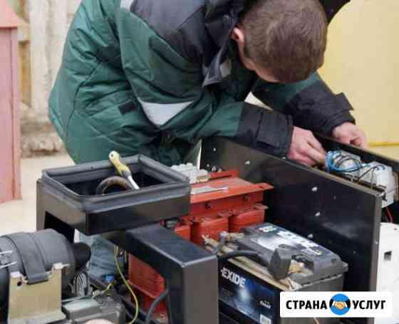 Срочный ремонт бензогенератора и электродвигателей Одинцово