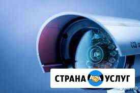 Видеонаблюдение Иркутск