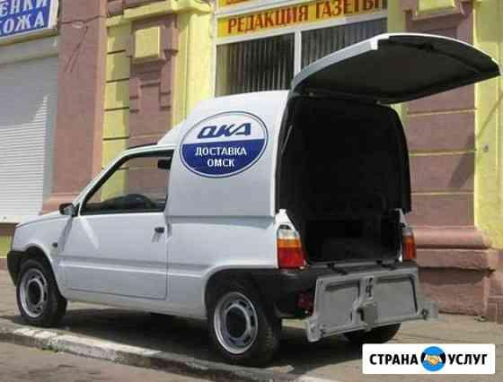 Оказываю посреднические услуги интернет покупок Омск