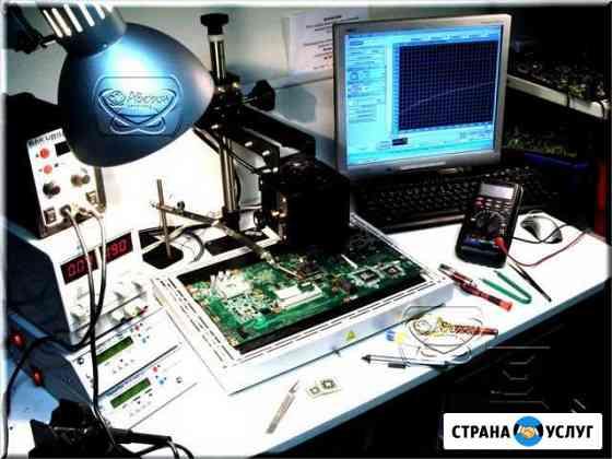 Ремонт компьютеров и ноутбуков Омск