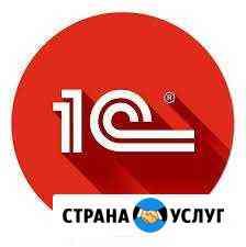 1с программист Омск