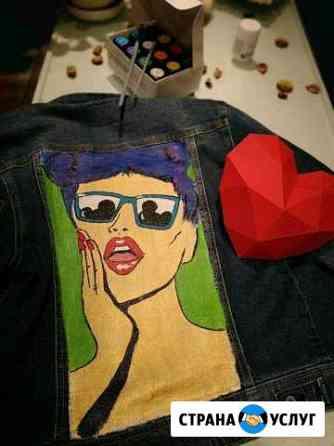 Рисую на джинсовой куртке Астрахань