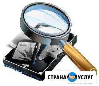 Восстановление Данных Омск