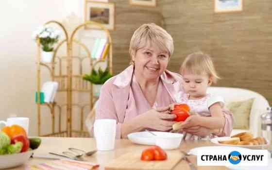 Няня Одинцово