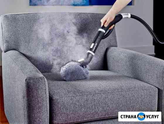 Качественная чистка мебели, выезд Омск