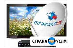 Спутниковая Антенна Настройка Установка Ремонт Омск