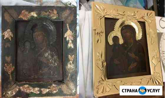 Реставрация икон Астрахань