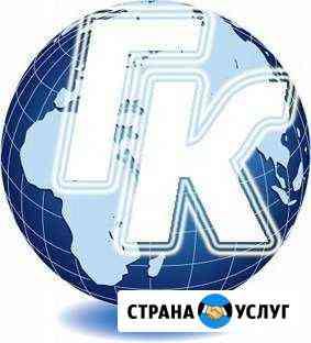 Межевание Астрахань