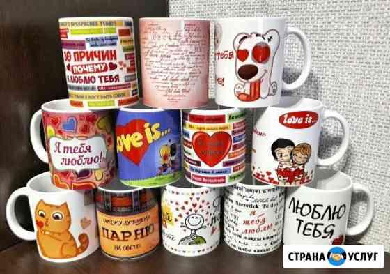 Фото на кружки футболки выпускные альбомы Астрахань