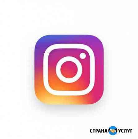 SMM Продвижение в Instagram Иркутск